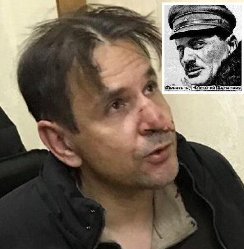 Boris Grits, isreliano,è andato ad accoltellare a Mosca la giornalista Tatianaa Felguengauer. Sopra, il bisavolo dell'attentatore, Anatoli Frenkel, inventore del GuLag sovietico.