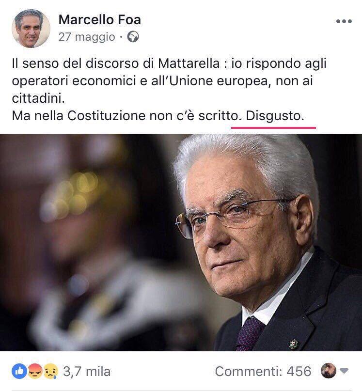 primo ministro sta uscendo EP 7 ENG Sub