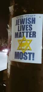 Negri e sionisti uniti nella lotta.