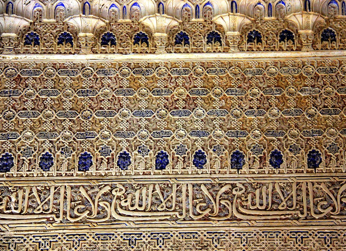 Calligraphy, floral and geometric motifs of Nasrid Palaces