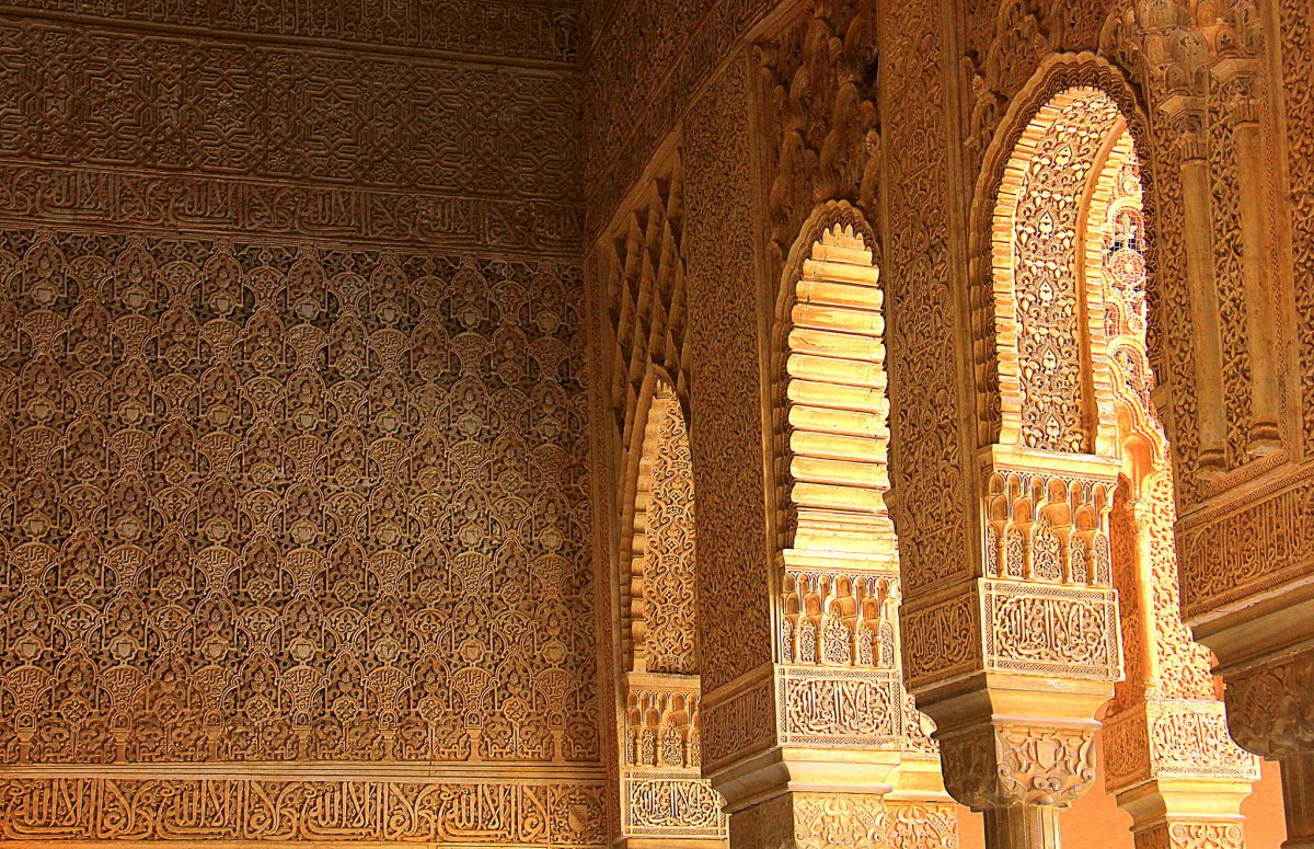 beautiful stucco decorations at nasrid palace in alhambra