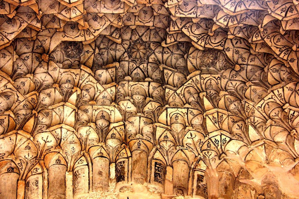 Details found inside the Madrasa in Granada