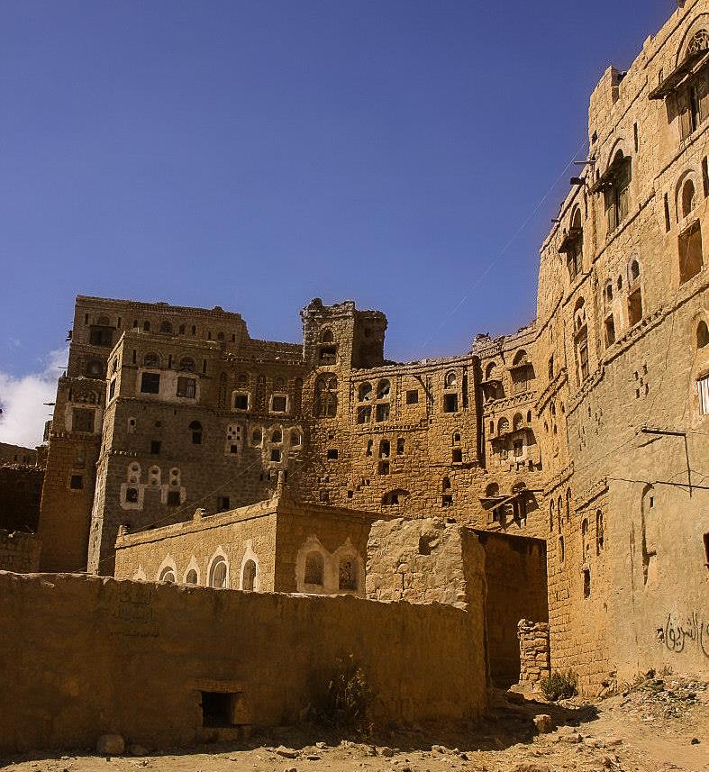 Hababa is a forgotten Yemeni heritage