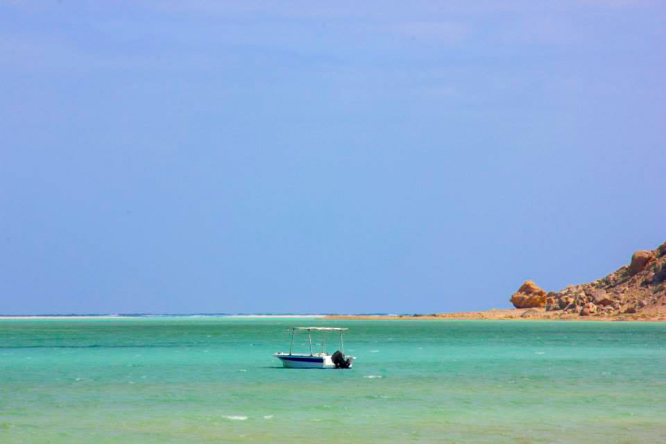 the blue green qalanciya lagoon
