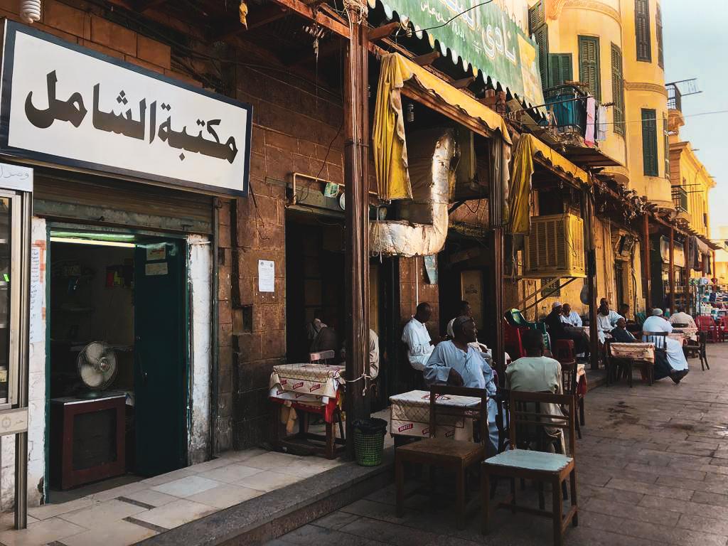aswan souq shisha shop