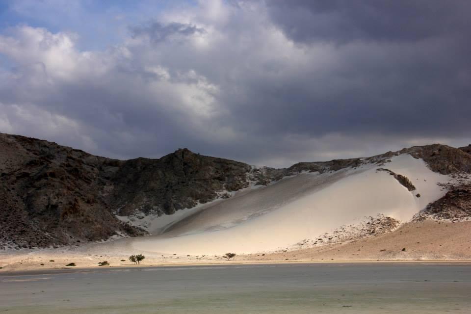 This is Detwa Lagoon of Qalanciya.