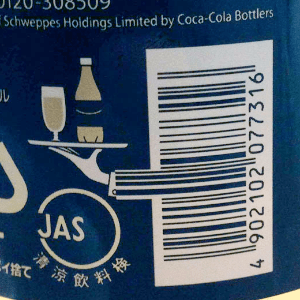 Schweppes barcode shows an arm with a serving tray extending from the barcode