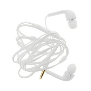 Long Cable earphones by Maxbhi