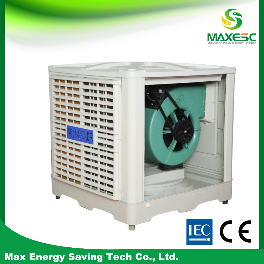 industrial centrifugal air cooler,centrifugal swamp air