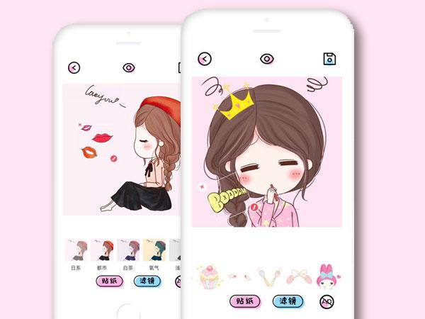 portrait maker mode iphone 2 - Portrait Maker iPhone - Avatars et Stickers Kawaii à Personnaliser (gratuit)