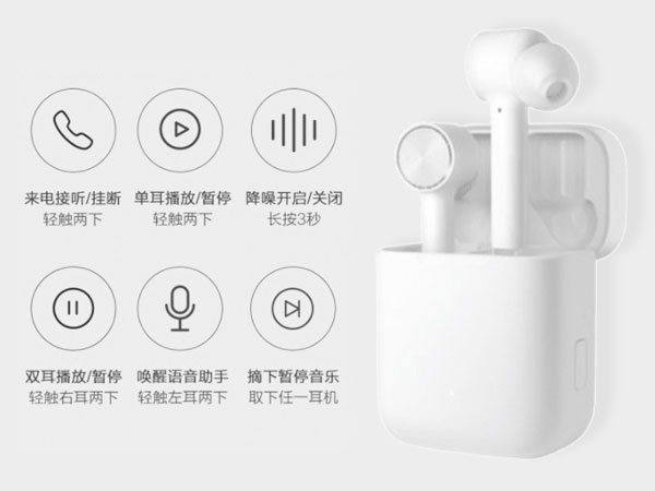 xiaomi mi air airdots pro clones airpods contrefacon 4 - Avec AirDots Pro Xiaomi Clone les AirPods pour 60 $ (video)