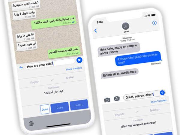 transkey translator keyboard iphone ipad ios gratuit 1 - TransKey iPhone - Ajouter un Traducteur au Clavier iOS (gratuit)