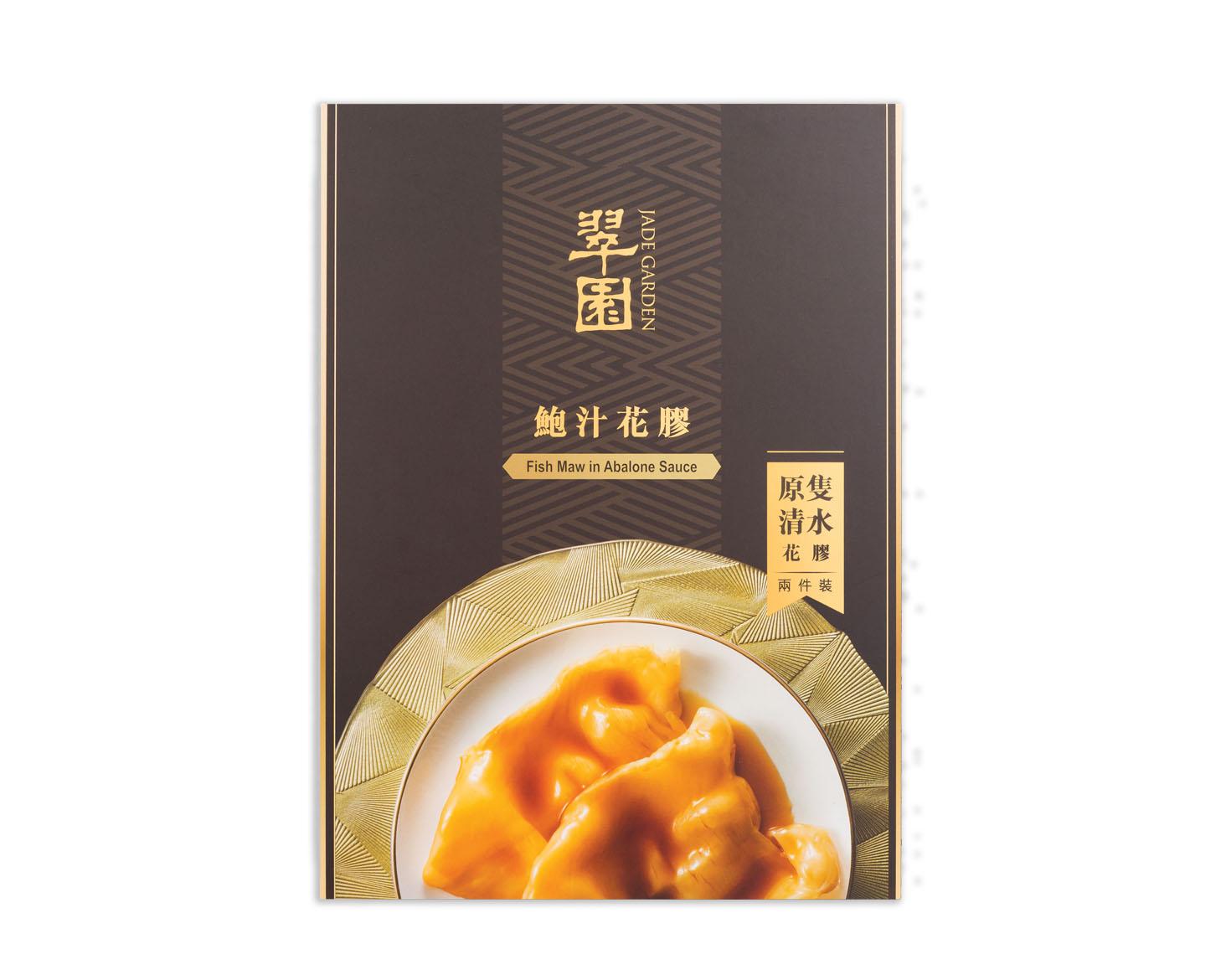 美心食品網上商店 - 翠園鮑汁花膠