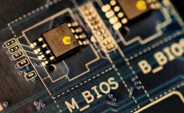 Komponen BIOS