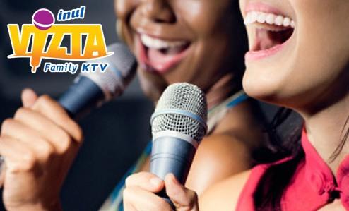 Inul Vizta Karaoke