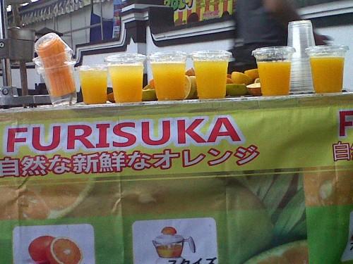 Jeruk Baby Furisuka