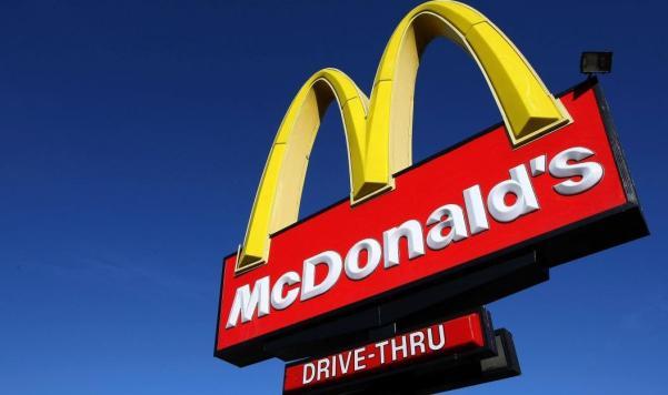 strategi marketing McDonald