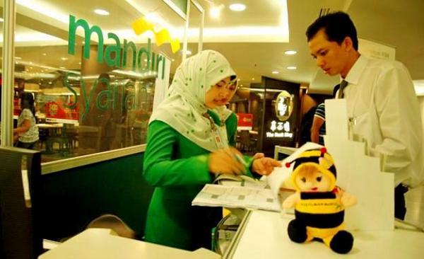 Jenis Pinjaman Bank Syariah Mandiri