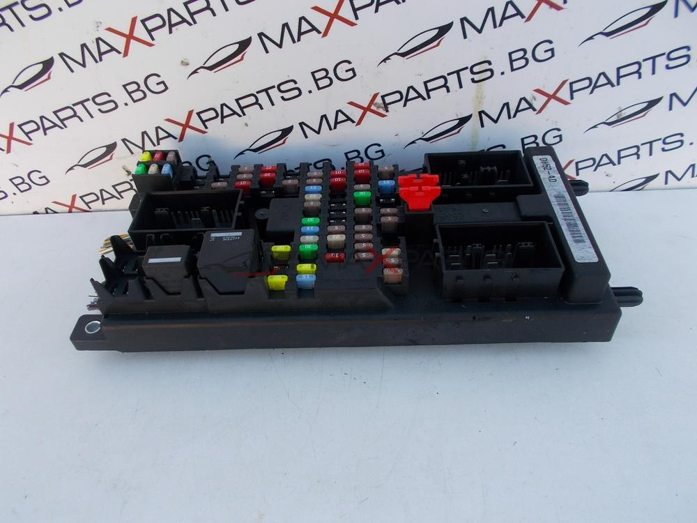 hight resolution of  land rover freelander fuse box 3521a t510a dh52 14f041 ad