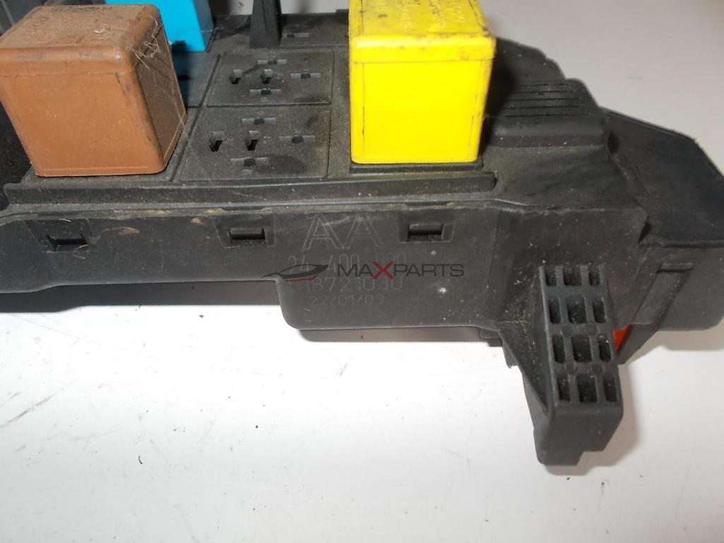 opel vectra c fuse box [ 1024 x 768 Pixel ]