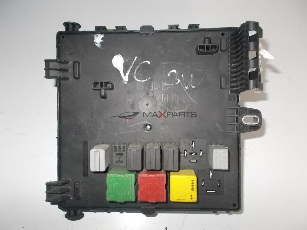 medium resolution of opel vectra c fuse box