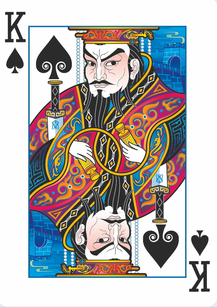 Emperor 10 Max Playing Cards