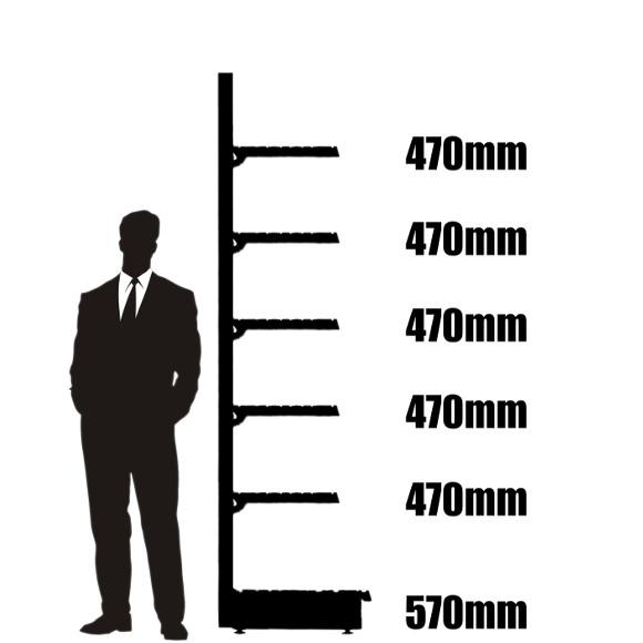 Wall Bay 2.4m tall