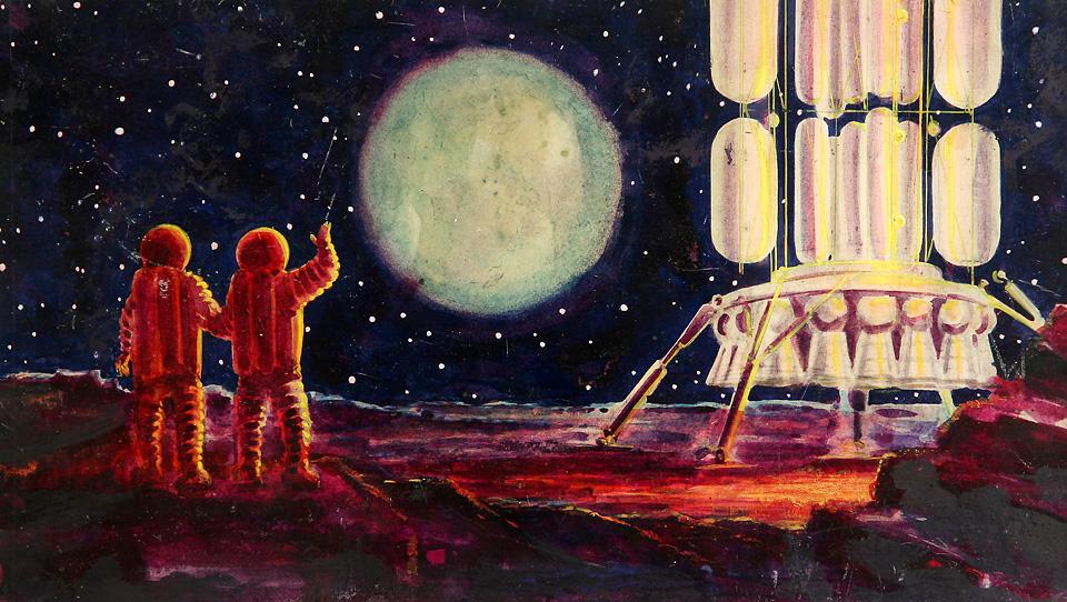 first lunar expedition 17
