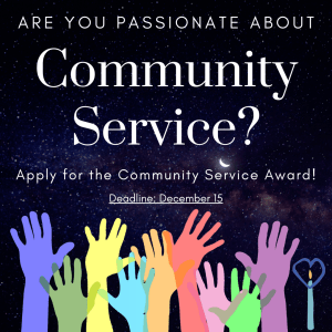 community service award form