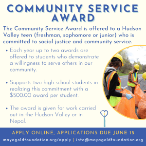 Link to Community Service Award application
