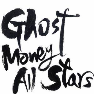 ghost money all stars