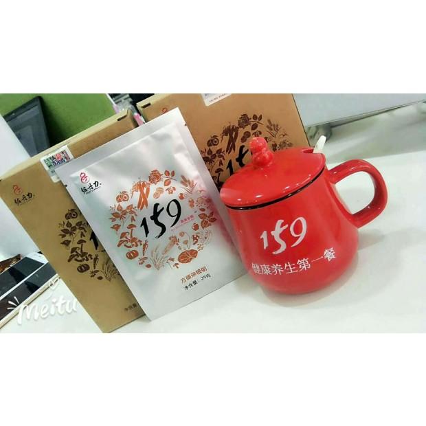 """佐丹力""""159素食全餐"""" - Best Seller - Health Care - May's World"""