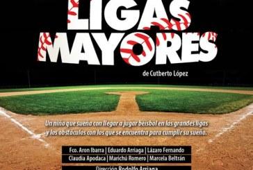 """Ligas mayores"""