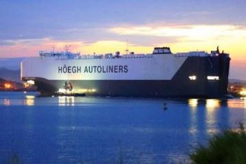 El barco Höeng Target y su primer arribo a puertos mexicanos