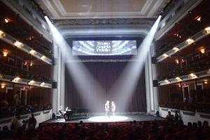 Mejoras al Teatro Ángela Peralta de Mazatlán 2016