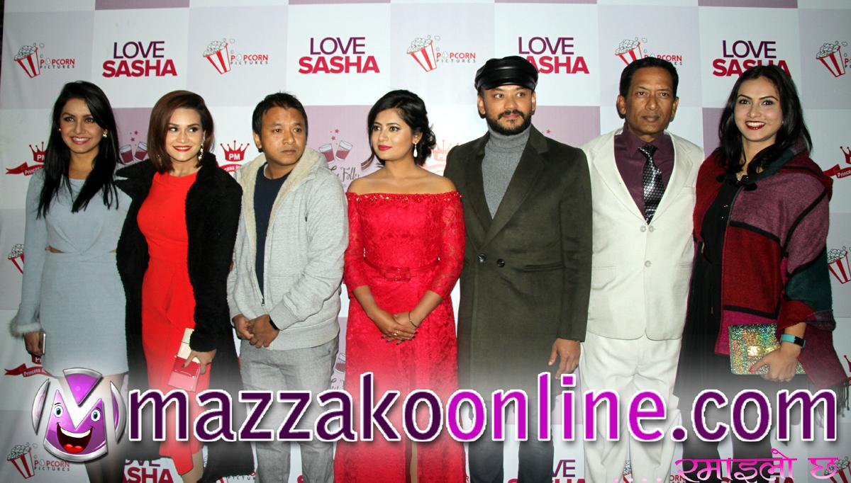 love-sasha-premiere1
