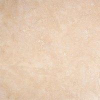 Ivory Travertine | Mazzmar Stone