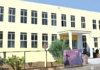 Don Bosco Institute of Management Studies and Computer Applications