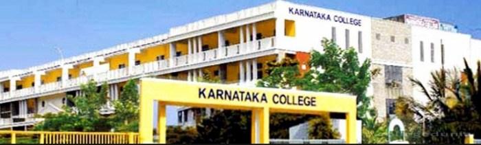 KCM Yelahanaka Bengaluru MBA Campus