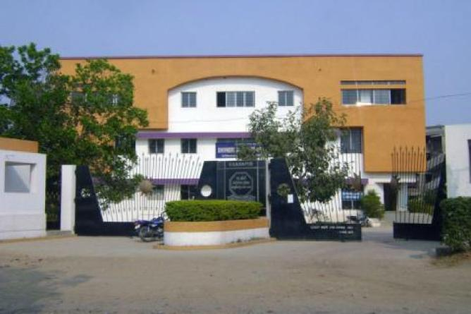Shivneri Institute of Business Management
