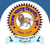 Tilak Maharashtra Vidyapeeth Logo