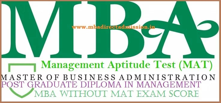 MBA Direct Admission without MAT Exam