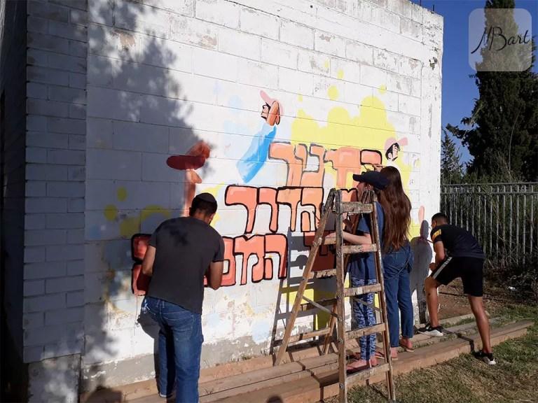 ציור בהשתתפות עם תלמידים