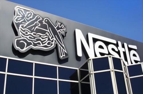 Image result for Nestle: FMCG, Manufacturing