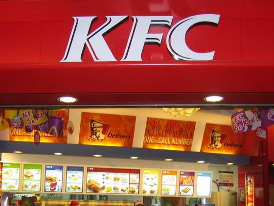 Fast Food Restaurants Resume