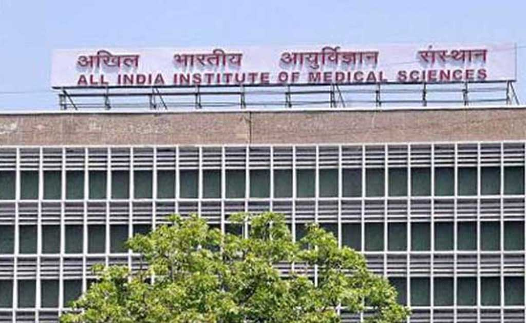 AIIMS MBBS Admission