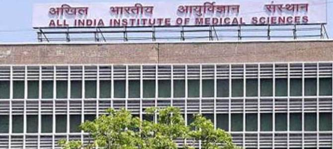 Study MBBS in AIIMS