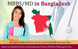 MBBS Fees in Bangladesh