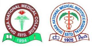 DNMC Logos