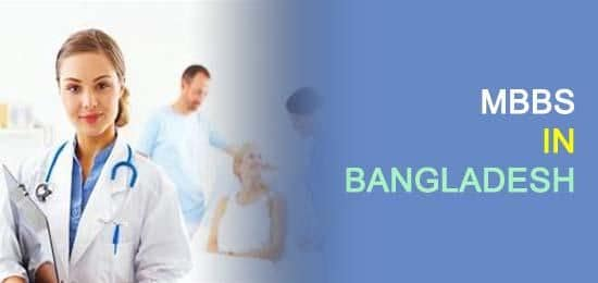 MBBS in Bangladesh for Indian